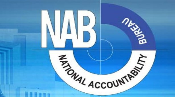 NAB arrests prime suspects Mufti Ehsan, Abu Bakar in Muzarba scandal