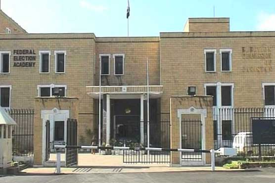 ECP completes election lists for PA seats in tribal districts
