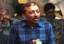 ATC differs indictment of Sattar, other leaders over incendiary speeches