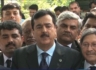 Anti-Corruption Court frames charges against Gilani in TDAP case