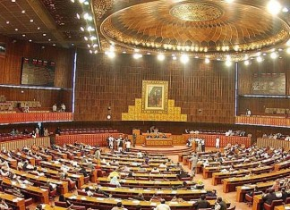 Parliament's joint session tomorrow