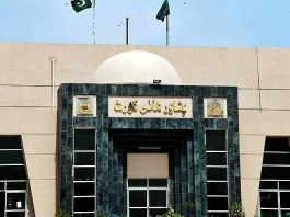 PHC orders removal of mobile phone towers near hospitals, schools