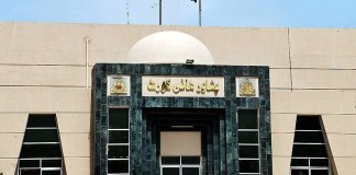 Peshawar High Court closed as employees diagnosed with coronavirus