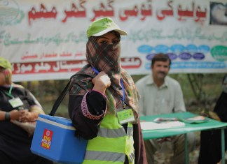 Country-wide anti-polio campaign begins today