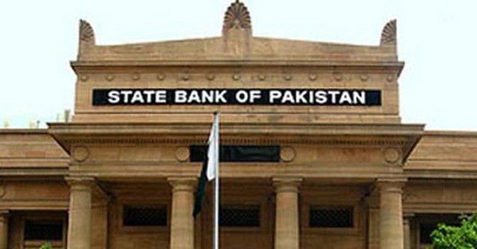 Never share your bank account details on SMS: SBP