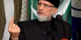 PTI, PAT leaders to meet Tahirul Qadri
