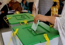 By-election in PK-71 on October 21