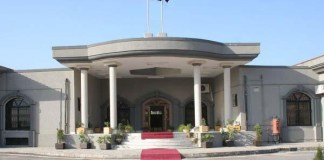 IHC directs govt to submit reply in eight ordinances case