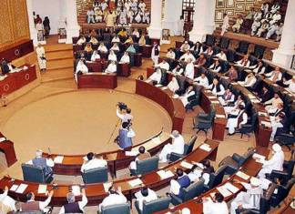 Khyber Pakhtunkhwa Assembly session starts today