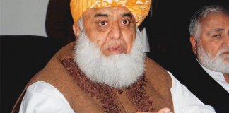 LHC seeks solid proofs against Fazlur Rehman in sedition case