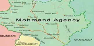 FC official injured in Mohmand IED blast