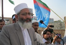 Siraj lauds CJP for taking interest in public issues