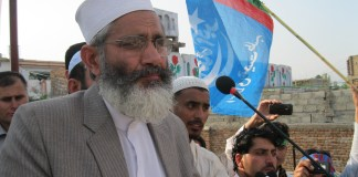 Sirajul Haq addressing rally