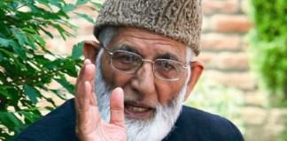 Pakistan courageously highlighted Kashmir dispute at UNGA: Gilani
