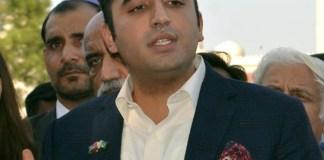 Bilawal