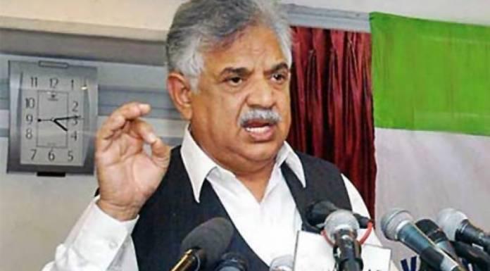 Governor KPK Iqbal Zafar Jhagra on FATA