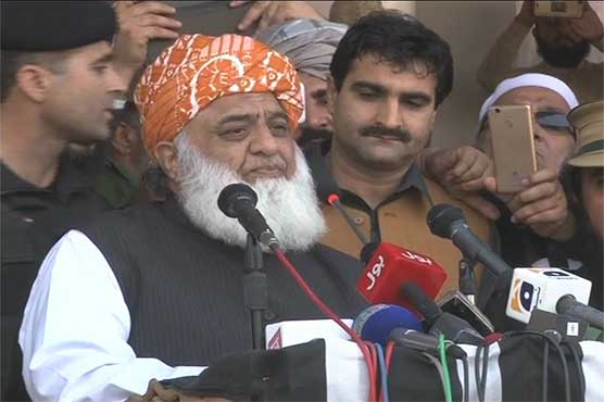 Fazl-ur-Rehman rejects election results, to convene APC