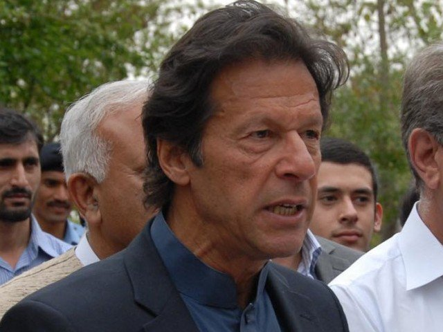 Imran Khan's exemption plea in PTV, parliament attack case rejected