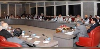 Meeting on new constituencies