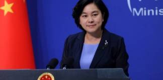 China offers full assistance to Afghan peace process