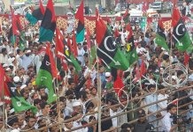 PPP to hold public rally in Bannu today