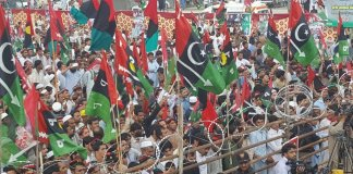 PPP to hold rally in Islamabad today