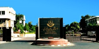 AIOU free secondary level education to students of FATA and Balochistan