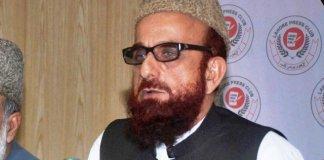 Ruet-e-Hilal Committee to meet tomorrow for Muharram moon sighting