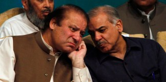 PML-N meeting underway in Lahore to elect party's acting president