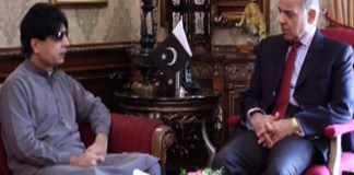 Shehbaz, Nisar discusses political situation, upcoming elections