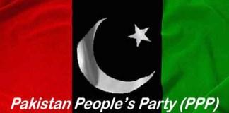 Caretaker prime minister: PPP forwards names of Ashraf, Jilani to Premier