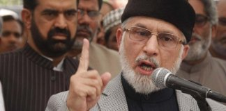 Tahirul Qadri PAT