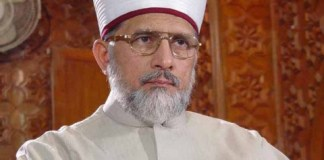 Dr Tahirul Qadri announces retirement from politics