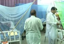 Two more patients die of dengue in Rawalpindi hospital