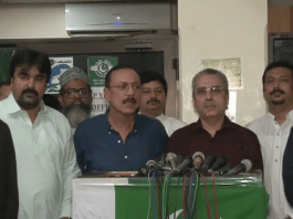 MQM-PSP press conference