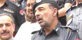 Salahuddin Mehsud IGP KP