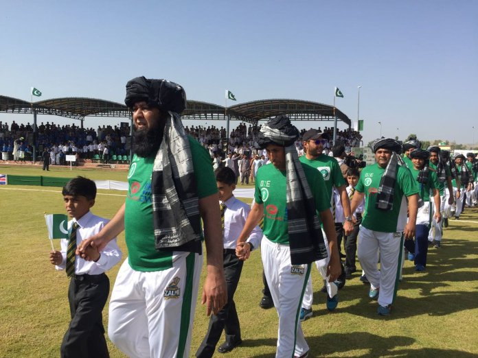 Peace Cup 2017