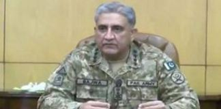 COAS General Bawja lauds role of FC in bringing stability in KP