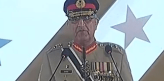 COAS terms Quetta attack as attempt to create religious cleavage