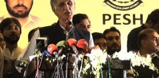 Pervez Khattak addressing
