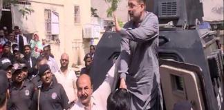 SHarjeel Inam Memon appears before accountability court