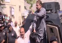 Sharjeel Memon appears before accountability court