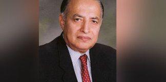FOrmer Chief Justice Ajmal Mian