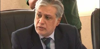 Three witnesses record statement against Dar in assets reference