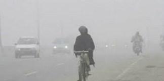 Smog in Peshawar