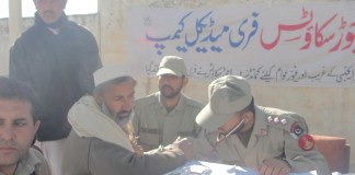 Bajaur scouts free medical camp
