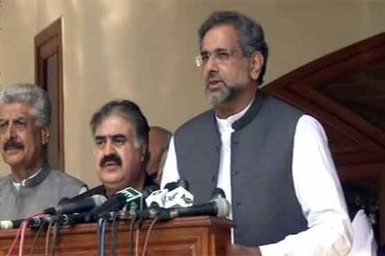 PM Shahid Khaqan Abbasi addressing in Quetta