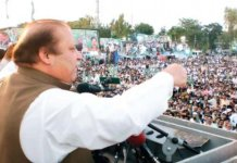 Nawaz Sharif addressing rally in Abbottabad