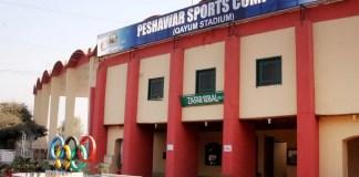Qayyum Sports Complex Peshawar