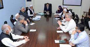 Parliamentary parties meeting over delimitation of constituencies